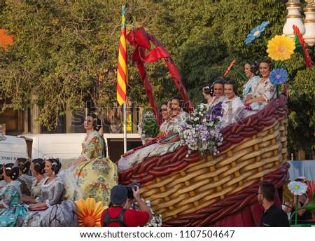 july 30  2017. parade of floats ...