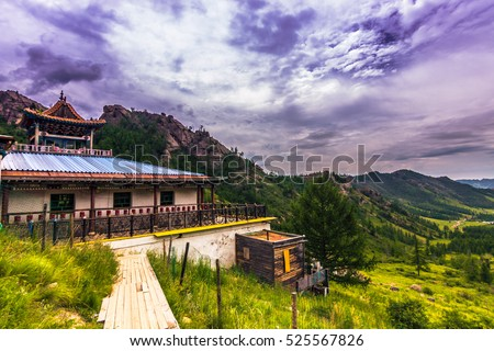 July 16, 2014: The Aryabal Buddhist temple at the Terelj National Park at Twilight, Mongolia #525567826