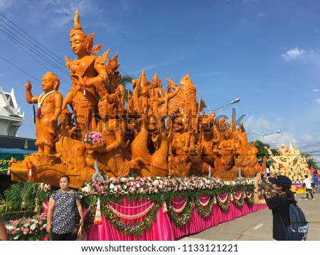 July 27 2017: Ubon Ratchathani : Candle Festival, the culture and faith in buddha to give candles to temples. culture festive at Ubon Ratchathani, North-East region, Thailand