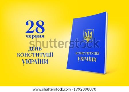 June 28. Constitution Day of Ukraine. Constitution of Ukraine. Yellow background. 3D illustration. National holiday in Ukraine. Ukrainian anniversary of independence Foto stock ©