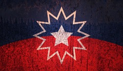 Juneteenth Flag with with grunge rusty iron texture. Since 1865. Design of Banner.
