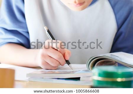 Junior high school students to study #1005866608