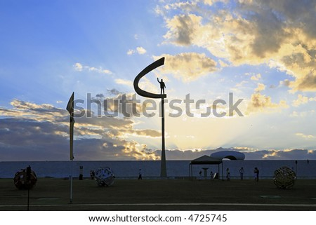 Juscelino Kubitschek memorial in  brasilia city capital of brazil at sunset