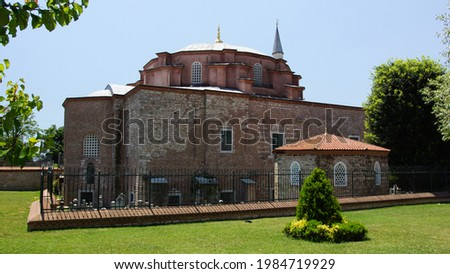 Küçük Ayasofya Camii (Little Hagia Sophia Mosque) - Former Church of Saints Sergius and Bacchus. Constantinople. Istanbul. Turkey. Stok fotoğraf ©