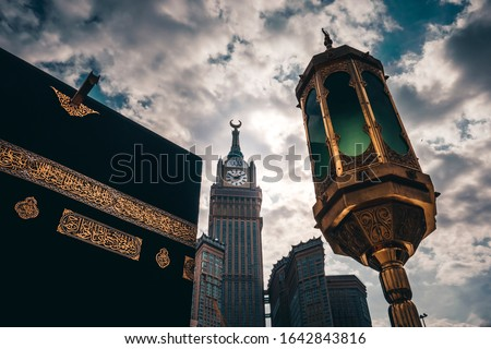 """Kaaba in Masjid Al Haram in Mecca Saudi Arabia. Translation: """"O Allah, There is no god but Allah, Muhammad is the Messenger of Allah."""""""