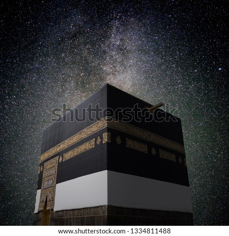 Kaaba in Mecca at night with beautiful sky stars