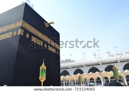 KAABA, MECCA, SAUDI ARABIA, Kaaba in Masjid Al Haram in Mecca Saudi Arabia