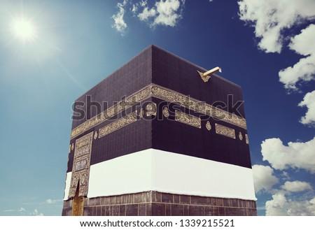 Kaaba with sky and sun