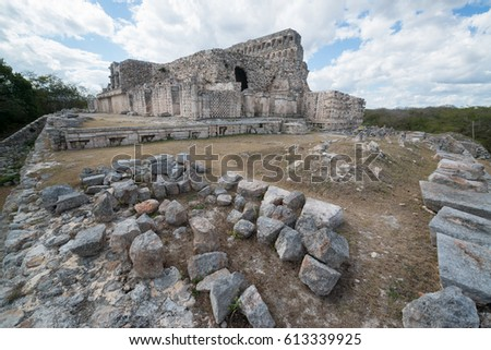 Kabah, Maya archaeological site, Puuc road, Yucatan, Mexico #613339925