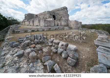 Kabah, Maya archaeological site, Puuc road, Yucatan, Mexico #613339925