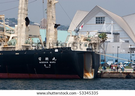 KAGOSHIMA CITY, JAPAN - APRIL 27:    The slipway of the whaling ship Nisshin Maru, berths at a whaling festival in Kagoshima, Japan April 27, 2008 in Kagoshima City, Japan.