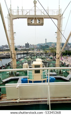 KAGOSHIMA CITY, JAPAN - APRIL 27:    View from the bridge of the Japanese whale processing ship Nisshin Maru April 27, 2008 in Kagoshima City, Japan. - stock photo