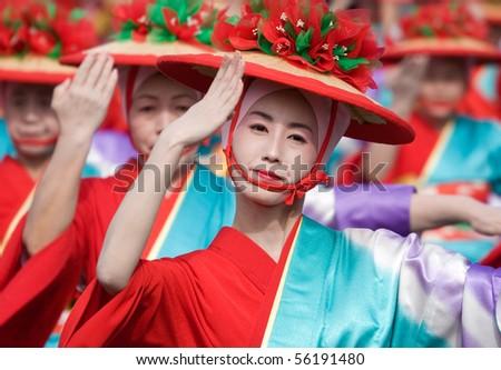 KAGOSHIMA CITY, JAPAN - OCTOBER 22:  during the Taniyama Furusato Matsuri dance festival October 22, 2006 in Kagoshima City, Japan.