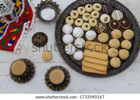 Kahk El Eid - Translation : Cookies of El Fitr Islamic Feast - Collection of Kahk , Biscuits , and Ghorayeba -  Cookies of Eid El Fitr Islamic Feast