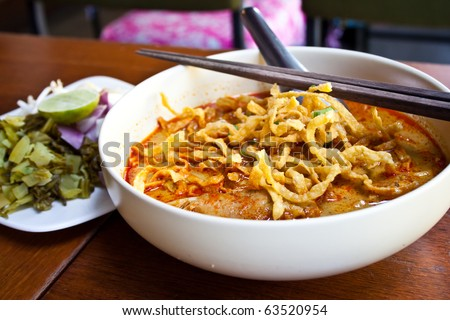 Kaho Soy ,Thai Northern style curry soup with noodle