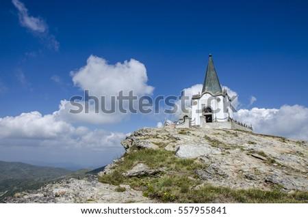 Kajmakcalan Chapel, Macedonia - First World War Memorial in Macedonia