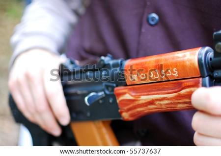 Kalashnikov (airsoft replicas) used by Al-Qaeda