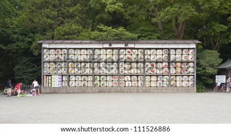 KAMAKURA,JAPAN-8 SEPTEMBER:Japanese sake rice wine barrels with decorative writing in Tsurugaoka Hachiman Shrine Temple on September 8,2011 in Kamakura,Japan.Sake is an alcoholic beverage of Japanese