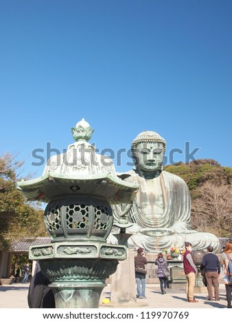 KAMAKURA - NOVEMBER 20: The Great Buddha on November 20, 2012 in Kamakura, Japan. The Great Buddha of Kamakura is a monumental statue of Amitabha Buddha located at the Kotoku-in Temple in Japan.