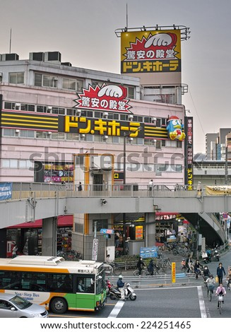 KAMEIDO, TOKYO - APRIL 16, 2014: Don Quixote is a name of the main character in the novel of Miguel de Cervantes; however, in Japan it means one of the biggest discount store chain.