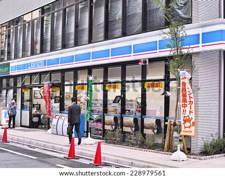 KAMEIDO, TOKYO - APRIL 16, 2014: Lawson is the second largest convenience store chain in Japan. The company are in fierce competition with their rivals, Seven Eleven and FamilyMart.