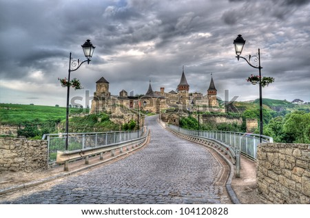 Kamianets-Podilskyi Castle and Turkish bridge. Ukraine. HDR image