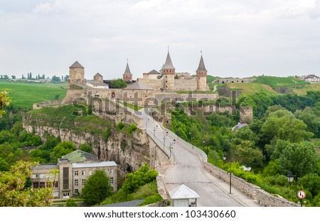 Kamianets-Podilskyi Castle. View from the Old Town. Ukraine
