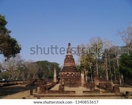 Kamphaeng Phet Historical Park #1340853617
