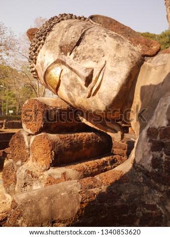 Kamphaeng Phet Historical Park #1340853620