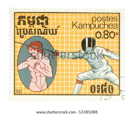 KAMPUCHEA - CIRCA 1987: A stamp printed in Kampuchea showing fencer circa 1987 - stock photo