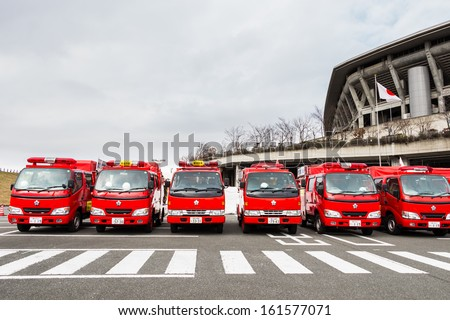 Kanagawa, Japan - January 5: Rescue Cars in the New Year\'s Fire Review at Nissan Stadium on January 5, 2013 in Kanagawa, Japan.