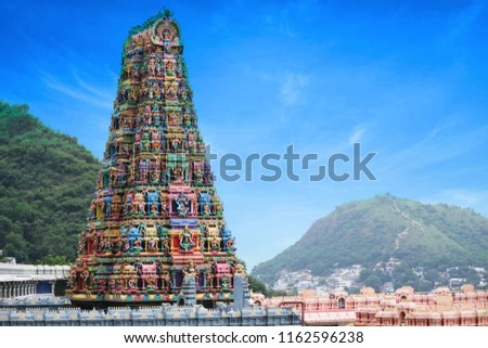 Kanaka Durga Temple is a famous hindu Temple of Goddess Durga located in Vijayawada, Andhra Pradesh. The temple is located on the Indrakeeladri hill, on the banks of Krishna River