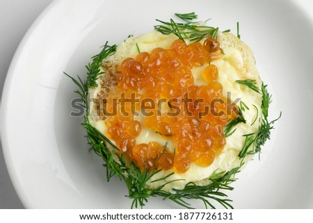 Kanapes with butter and red caviar Stock fotó ©