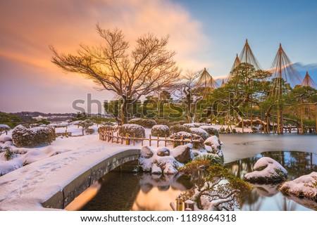 Kanazawa, Japan winter at Kenrokuen Garden at dawn.