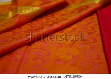 Kancheepuram Silk Saree Design and pattern #1475189504