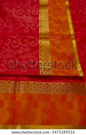 Kancheepuram Silk Saree Design and pattern #1475189516