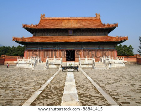 Kangxi Jingling, Eastern Qing Tombs (China) World Heritage