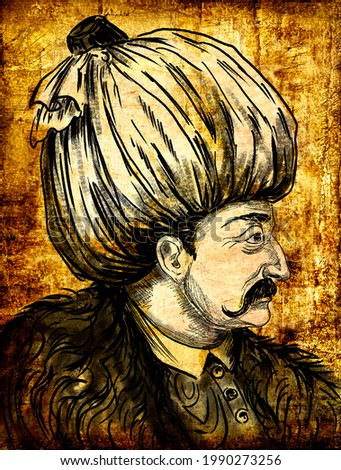 Kanuni Sultan Suleyman I the the Magnificent  is the tenth sultan of the Ottoman Empire, and the 89th caliph since 1538. Suleiman is considered the greatest sultan of the Ottoman dynasty