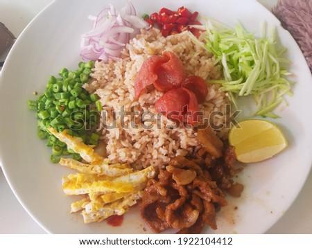 Kao kook ka pi,thai meal mix vegetable  Zdjęcia stock ©