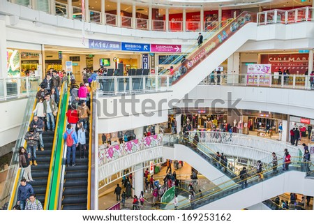 Kaohsiung, Taiwan - December 22, 2013:Many People Come Here To Go Shopping With The Whole Family Consumption In Dream Mall On 22 December 2013, Dream Mall Is Taiwan\'S Largest Shopping Mall Built In 2007