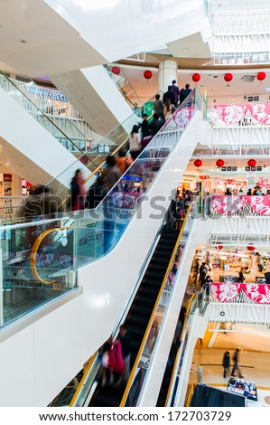 KAOHSIUNG , TAIWAN JANUARY 10, 2014:Many people come here to go shopping with the whole family consumption in dream mall on January 10, 2014, dream mall is Taiwan\'s largest shopping mall built in 2007