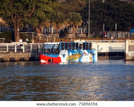 KAOHSIUNG, TAIWAN - MARCH 15: Kaohsiung City in Taiwan introduces its new amphibious sightseeing bus on March 15, 2011 in Kaohsiung, Taiwan. It can navigate the Love Rive as well as drive on land.
