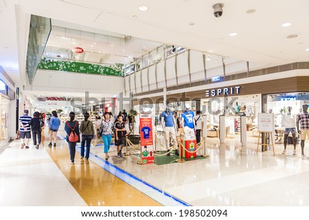 KAOHSIUNG- TAIWAN, 04 MAY 2014: Taiwan has many large department stores, a lot of people will come to this holiday shopping to buy things to spend a day off, 04 May 2014 in Kaohsiung, Taiwan