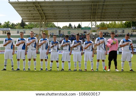 KAPOSVAR, HUNGARY - JULY 21: Brescia players before the VIII. Youth Football Festival U17 Final SYFA W.R.  (yellow)(SCO) vs. Brescia Academy (white) (ITA) July 21, 2012 in Kaposvar, Hungary
