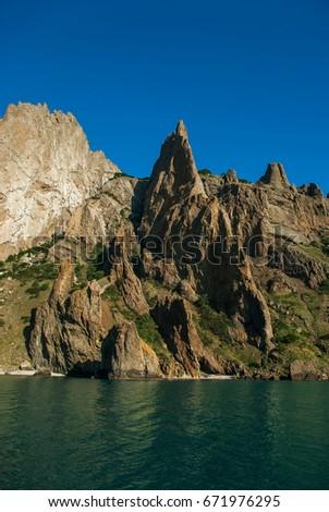Kara Dag Mountain  volcanic rock formation  Black Mount