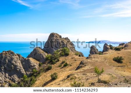 Kara-Dag Reserve in the Crimea