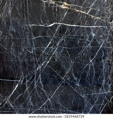 Karacabey Black Marble is black and from Turkey. It can be used in many areas for construction stone, ornamental stone. Additional names of Karacabey Black Marble include: Karacabey Siyah Mermer Stok fotoğraf ©