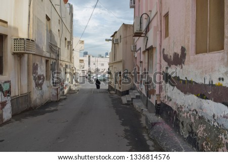 Karbabad, Bahrain - February 11 2019: Buildings and streets of Karbabad village in the Kingdom of Bahrain near Manama #1336814576