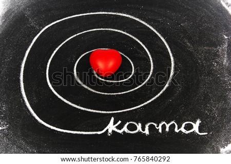 Karma Text With Spiral Shape  #765840292