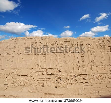Karnak Temple Complex in Luxor #373669039